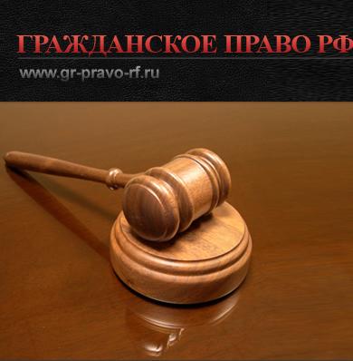 виды юридических лиц коммерческие и некоммерческие